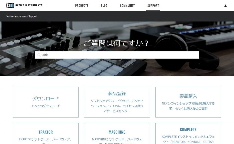 Native Instruments – Software And Hardware For Music Production And DjingのWEBデザイン
