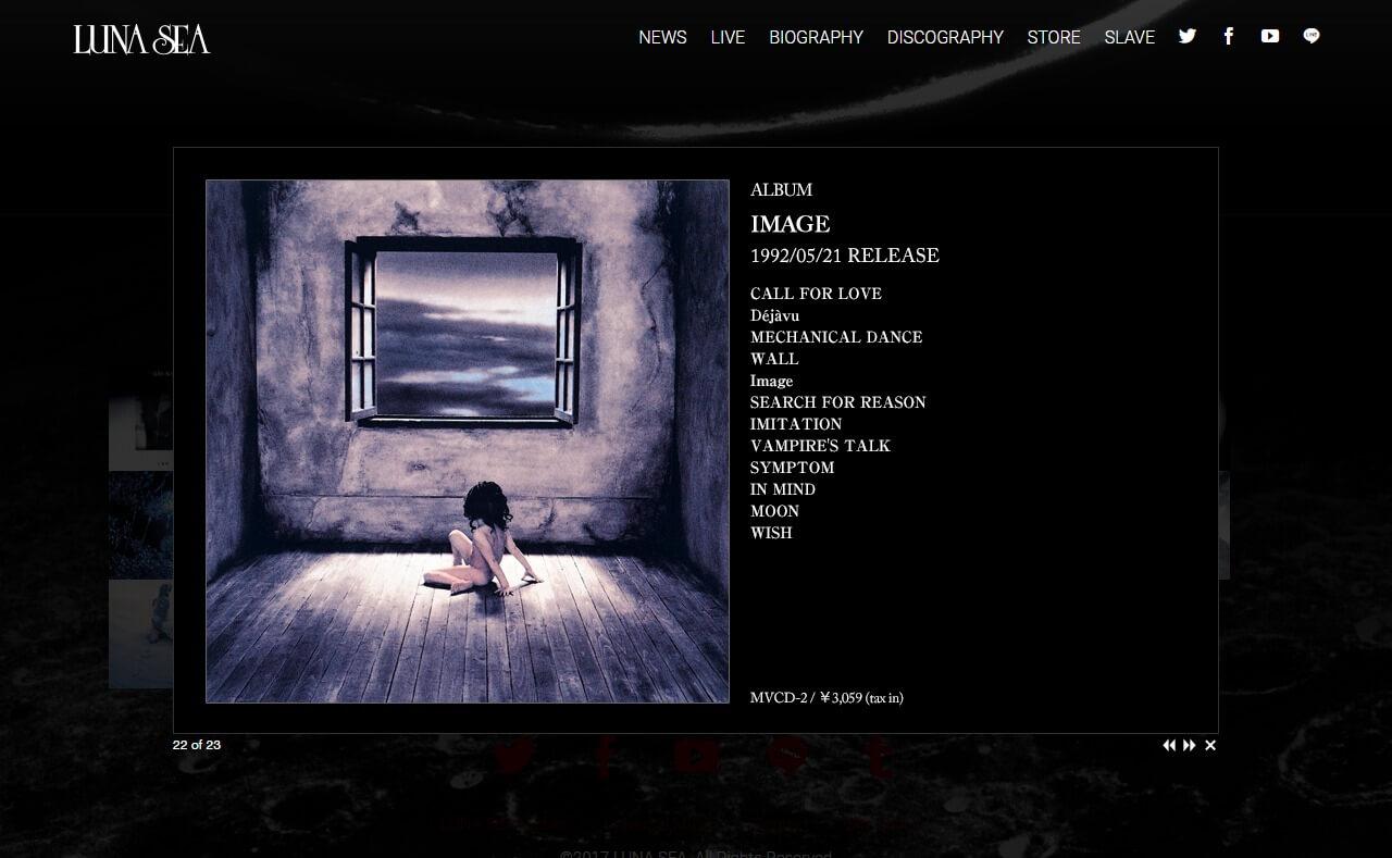 LUNA SEA OFFICIAL WEBSITEのWEBデザイン