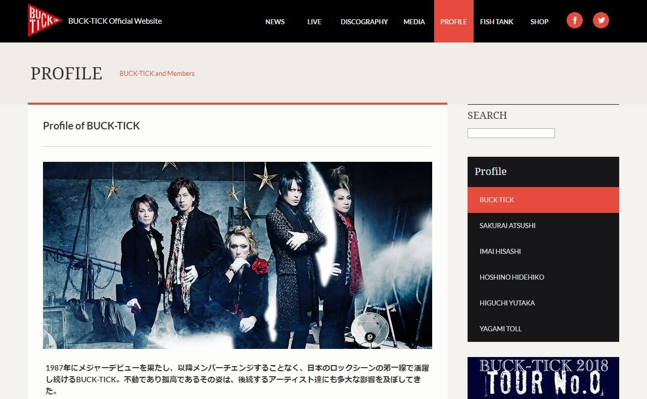 BUCK-TICK Official WebsiteのWEBデザイン