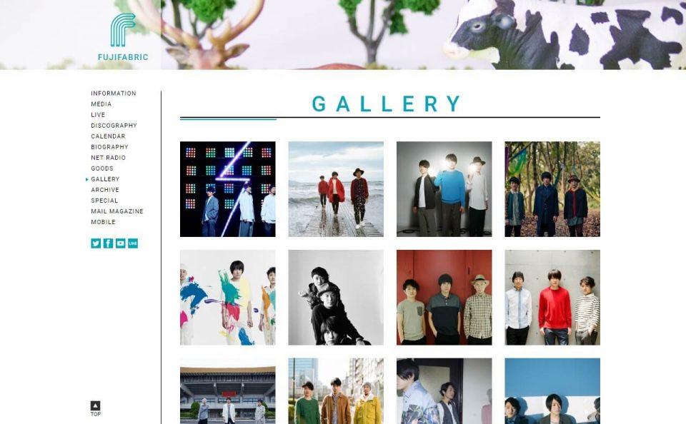 フジファブリック Official WebsiteのWEBデザイン