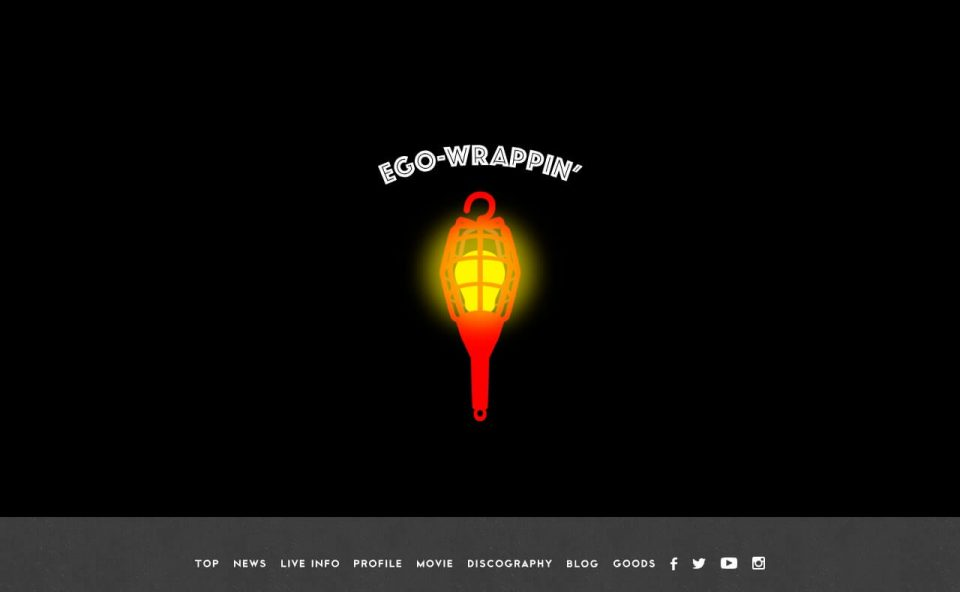 EGO-WRAPPIN'のWEBデザイン