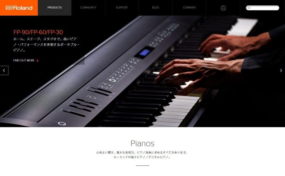 Roland – JPのWEBデザイン