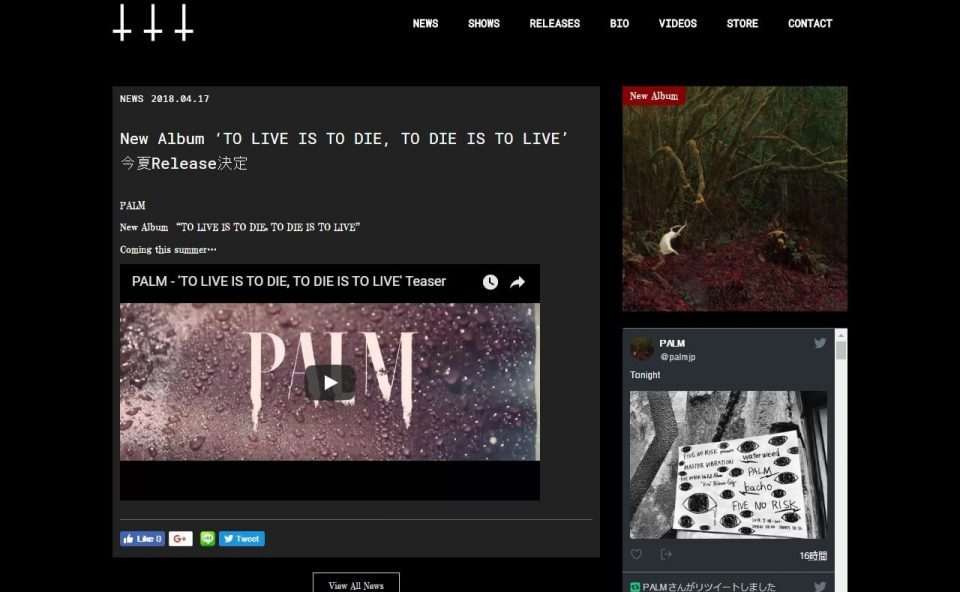 PALM Official WebsiteのWEBデザイン
