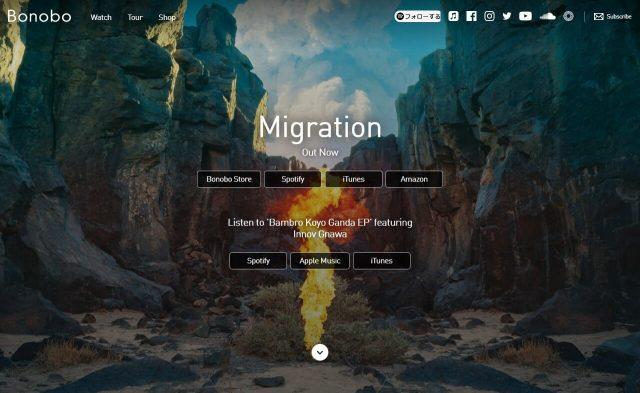 BonoboのWEBデザイン