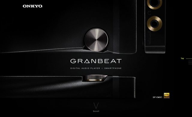 GRANBEAT | SMARTPHONE | SPECIAL CONTENTS | ONKYOのWEBデザイン