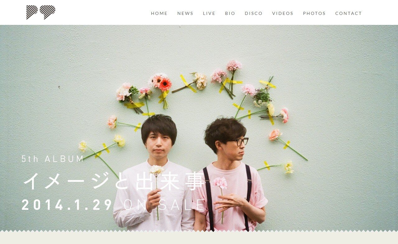 アナ Official WebSiteのWEBデザイン