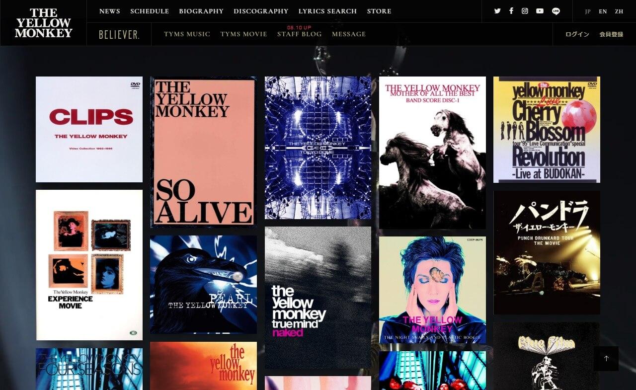 THE YELLOW MONKEY | ザ・イエロー・モンキー オフィシャルサイトのWEBデザイン