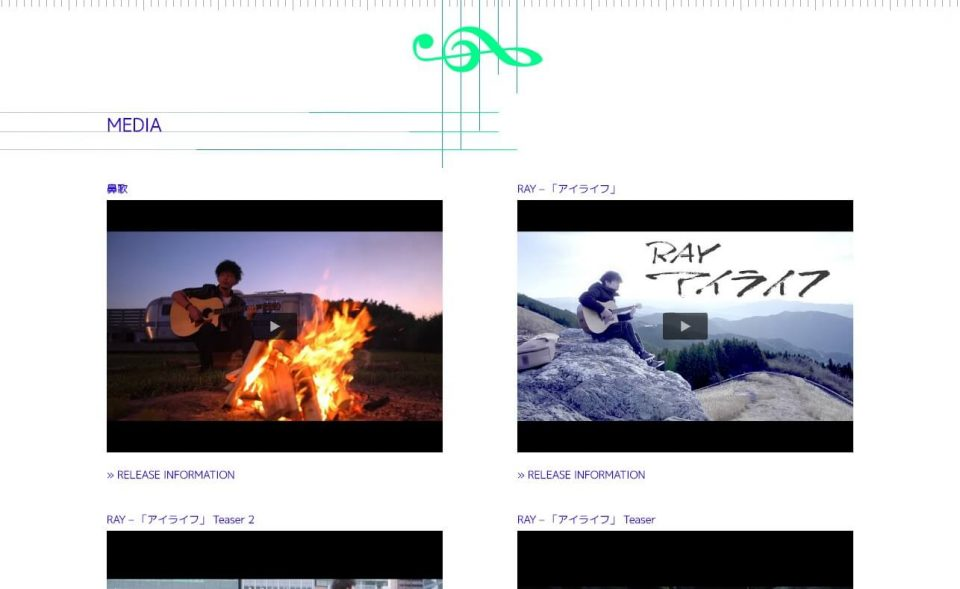 RAY OFFICIAL WEB SITEのWEBデザイン