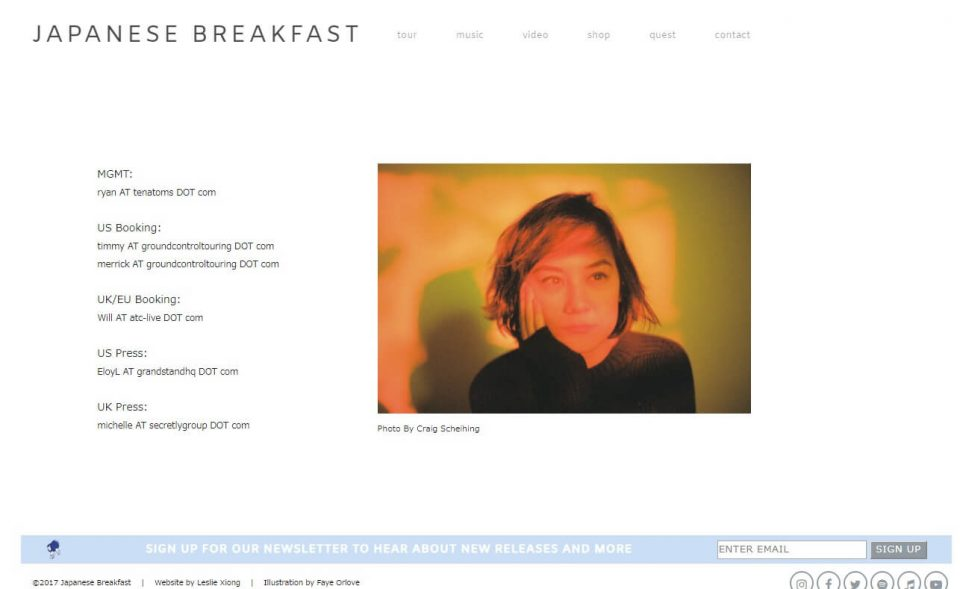 Japanese Breakfast – Official WebsiteのWEBデザイン