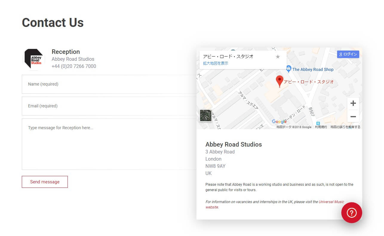 The Most Famous Recording Studios – Abbey Road StudiosのWEBデザイン
