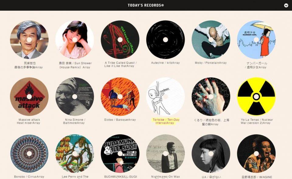 今日のレコード | ABSTRACT.JPのWEBデザイン