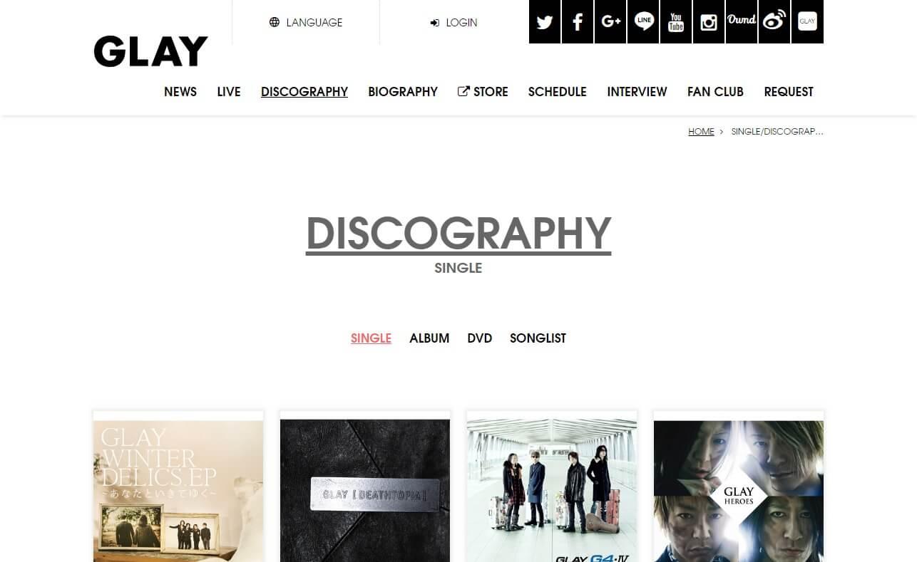 GLAY公式サイトのWEBデザイン