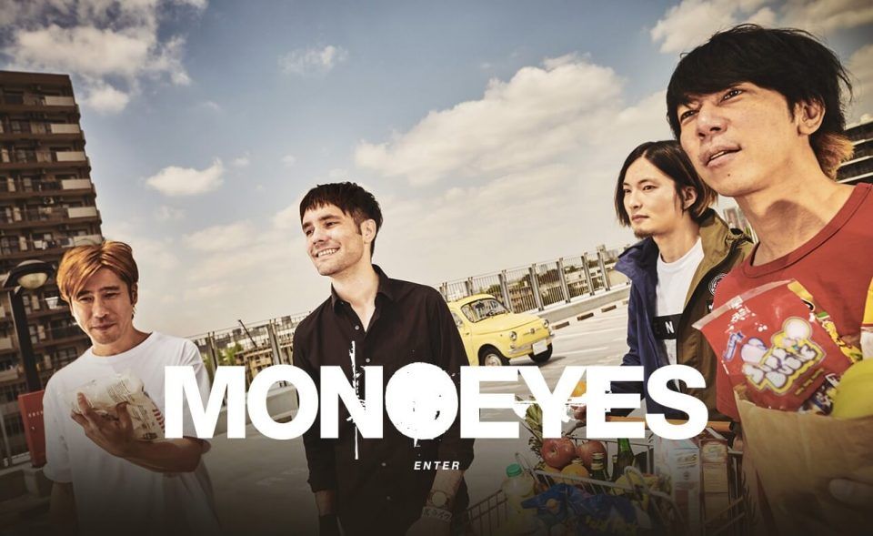 MONOEYES OFFICIAL WEBSITEのWEBデザイン