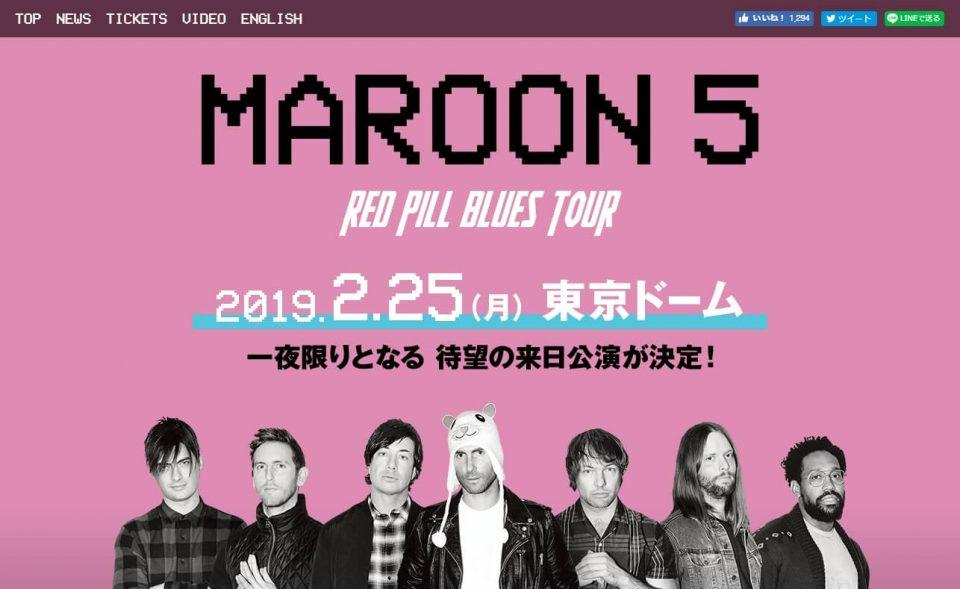 MAROON 5 RED PILL BLUES JAPAN TOUR – ウドー音楽事務所のWEBデザイン