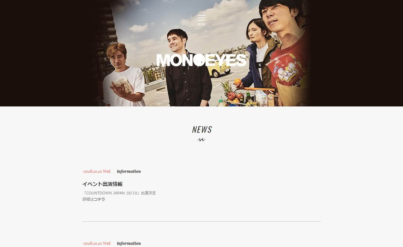 MONOEYES OFFICIAL WEBSITEのWEBデザイン