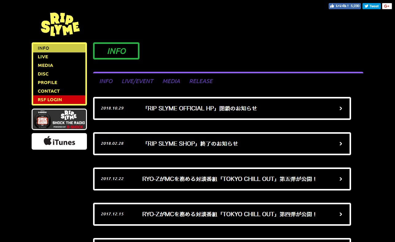 RIP SLYME OFFICIAL HPのWEBデザイン