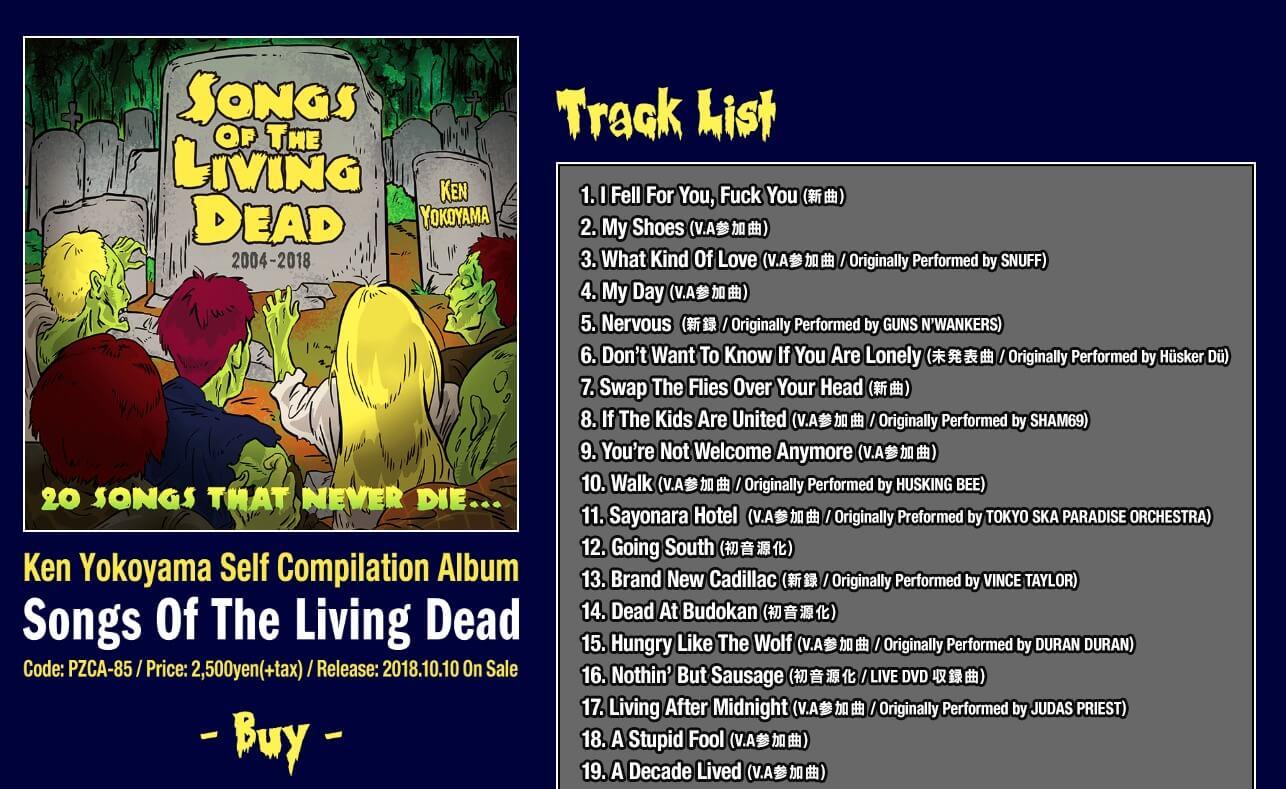 Ken Yokoyama セルフコンピレーションアルバム [Songs Of The Living Dead] リリース特設サイト / PIZZA OF DEATH RECORDSのWEBデザイン