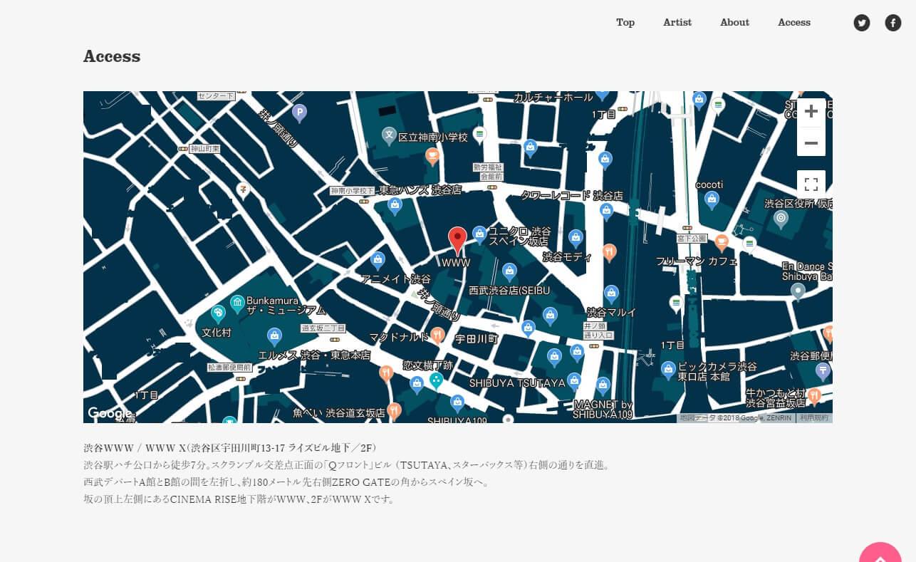Tokyo Jazz XのWEBデザイン