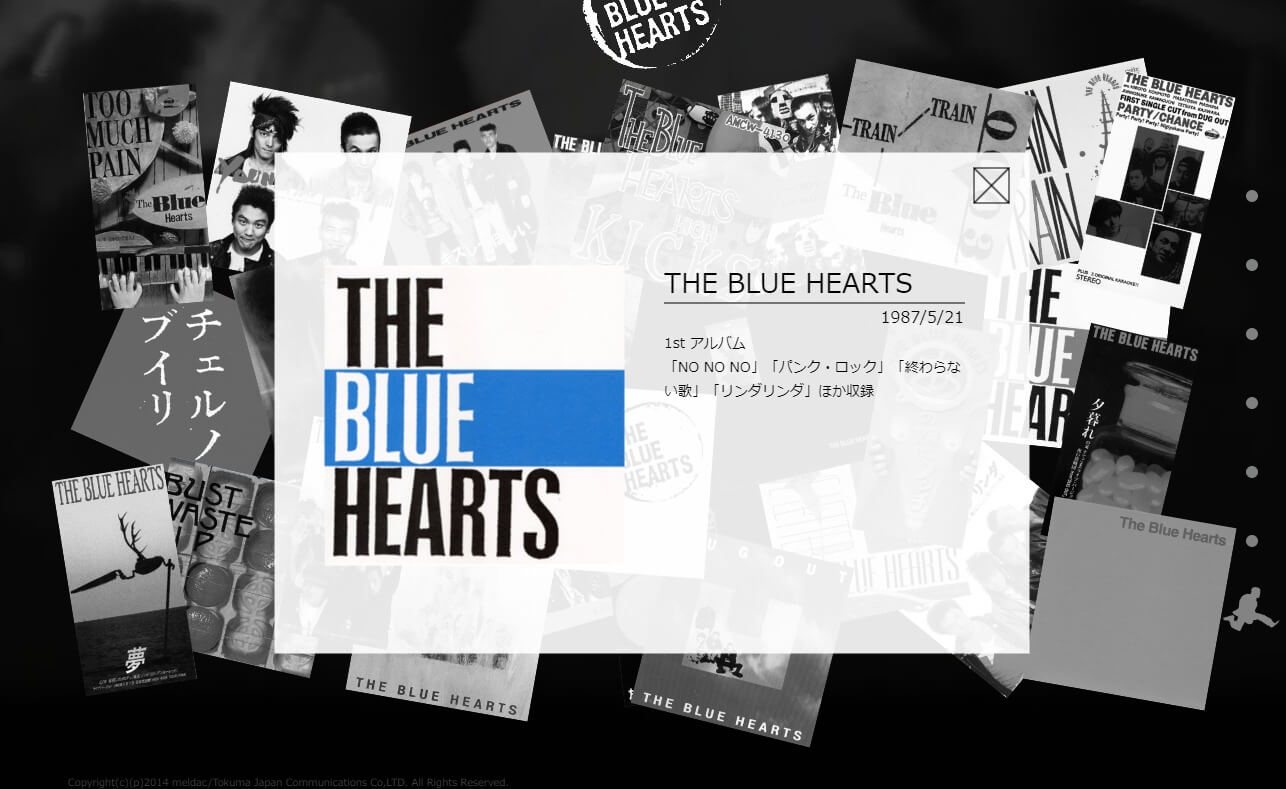 THE BLUE HEARTS 30周年 特設サイトのWEBデザイン