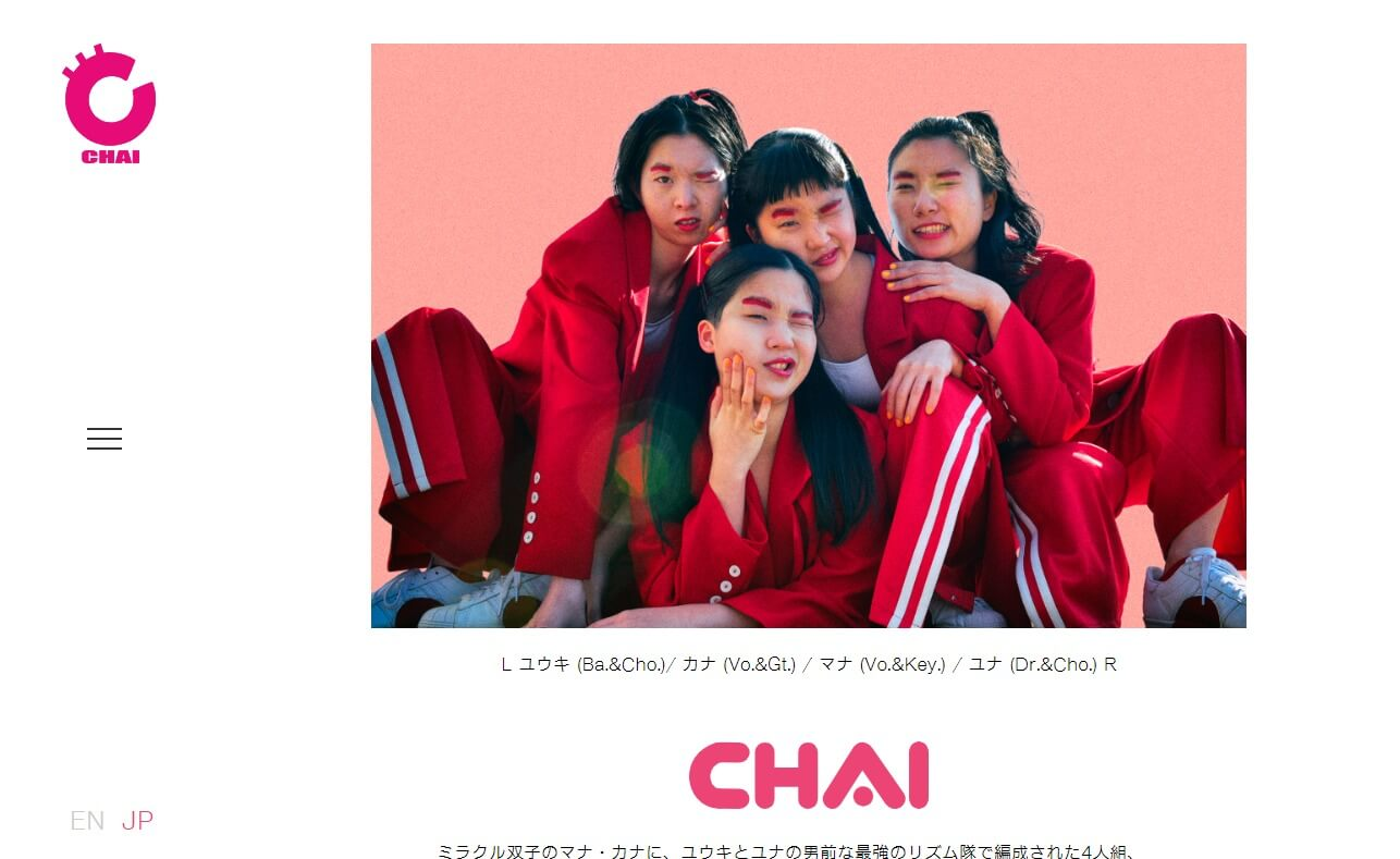 CHAI OfficialのWEBデザイン