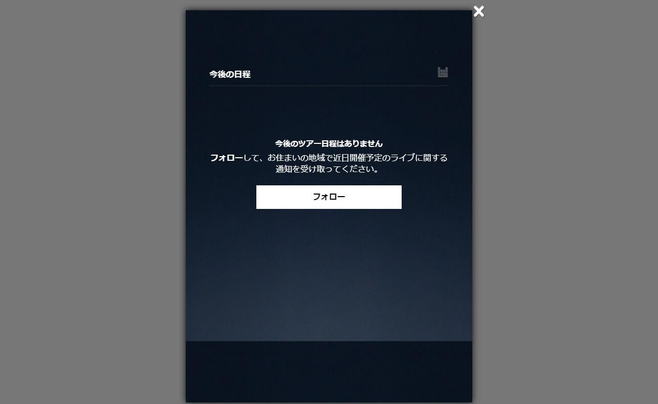 hernameisbanksのWEBデザイン