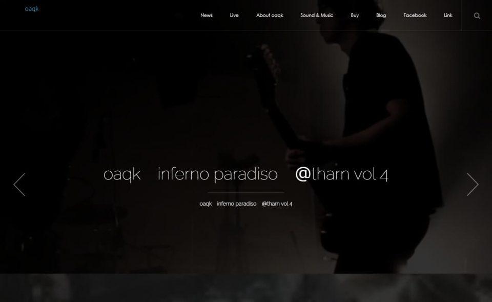 oaqkのWEBデザイン