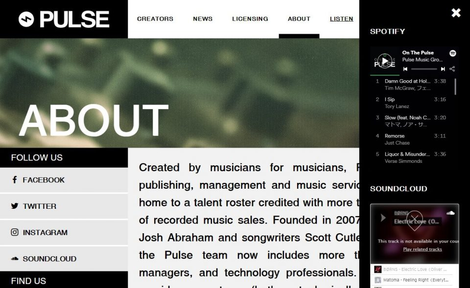 Pulse Music GroupのWEBデザイン