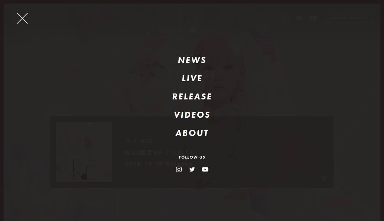 ロイ-RöE- 公式WEBサイトのWEBデザイン