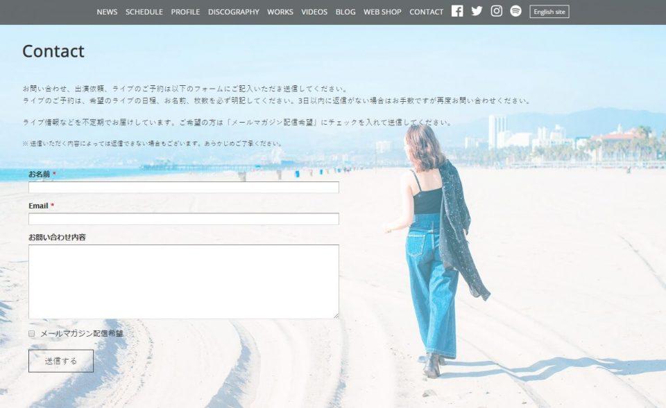 Kei Owada, Singar Songwriter Official Site | 大和田慧オフィシャルサイトのWEBデザイン