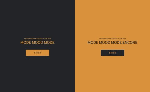 UNISON SQUARE GARDEN TOUR 2018「MODE MOOD MODE」のWEBデザイン