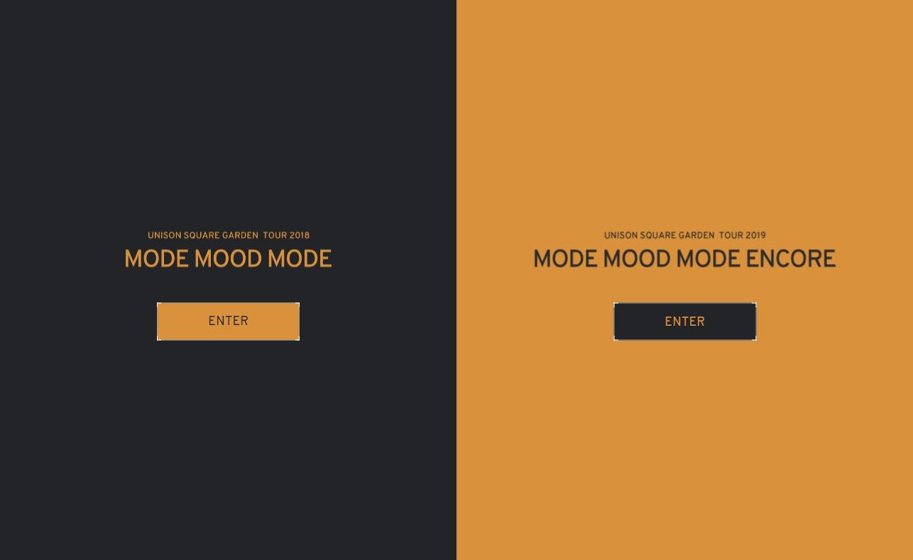 UNISON SQUARE GARDEN TOUR 2018「MODE MOOD MODE」のWEBデザイン