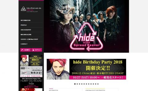 hide official web site [hide-city] www.hide-city.comのWEBデザイン