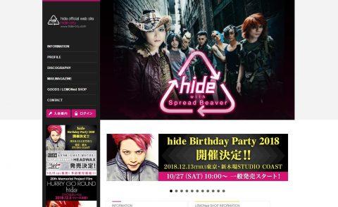 hide official web site [hide-city] www.hide-city.comのWEBデザイン