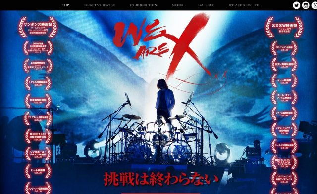 映画『WE ARE X』公式サイト Blu-ray DVD 12.13(wed) RELEASEのWEBデザイン