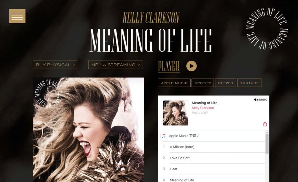 Kelly Clarkson – The Official Dot Com – WelcomeのWEBデザイン