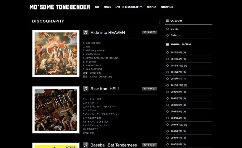 MO'SOME TONEBENDER official web siteのWEBデザイン