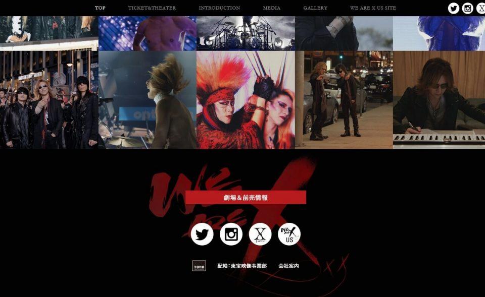映画『WE ARE X』公式サイト Blu-ray DVD 12.13(wed) RELEASEのWEBデザイン