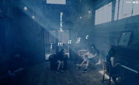 "Maison book girl major 1st album ""image"" 特設サイトのWEBデザイン"