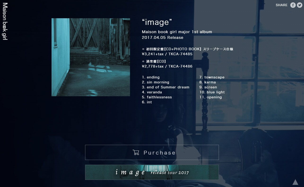 "Maison book girl major 1st album ""image"" 特設サイトのWEBデザイン"
