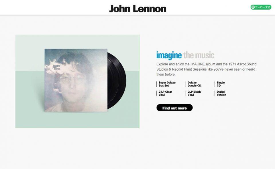 John Lennon – Official WebsiteのWEBデザイン
