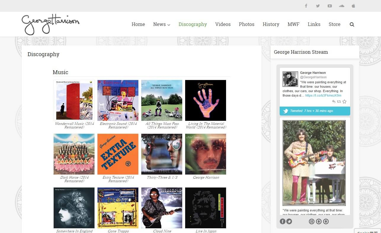 George Harrison – Official site with news, image gallery, links, discography of entire Harrison catalog, audio, video, and other media downloads.のWEBデザイン