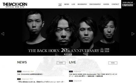 THE BACK HORN オフィシャルサイトのWEBデザイン