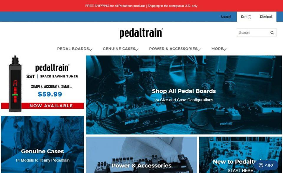 PedaltrainのWEBデザイン