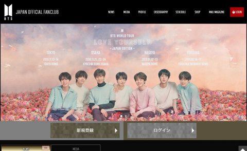 BTS JAPAN OFFICIAL FANCLUBのWEBデザイン