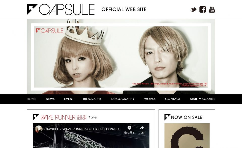 CAPSULE OFFICIAL WEB SITEのWEBデザイン