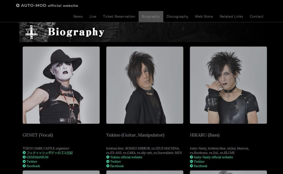AUTO-MOD official websiteのWEBデザイン
