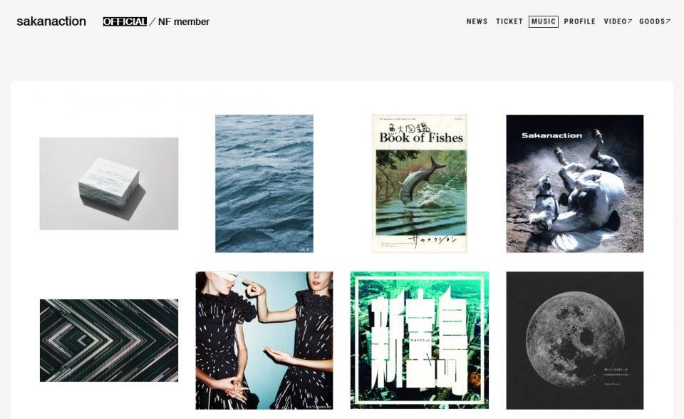 サカナクション公式サイト|NF memberのWEBデザイン