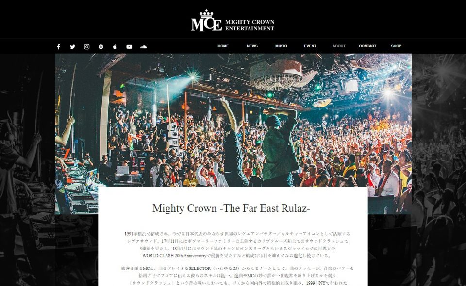 MIGHTY CROWN ENTERTAINMENTのWEBデザイン