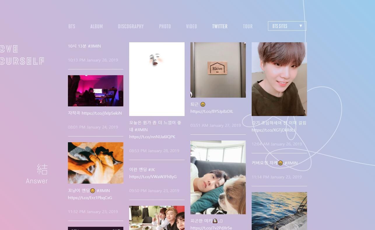 BTS Bighit – LOVE YOUR SELF 結 SelfのWEBデザイン