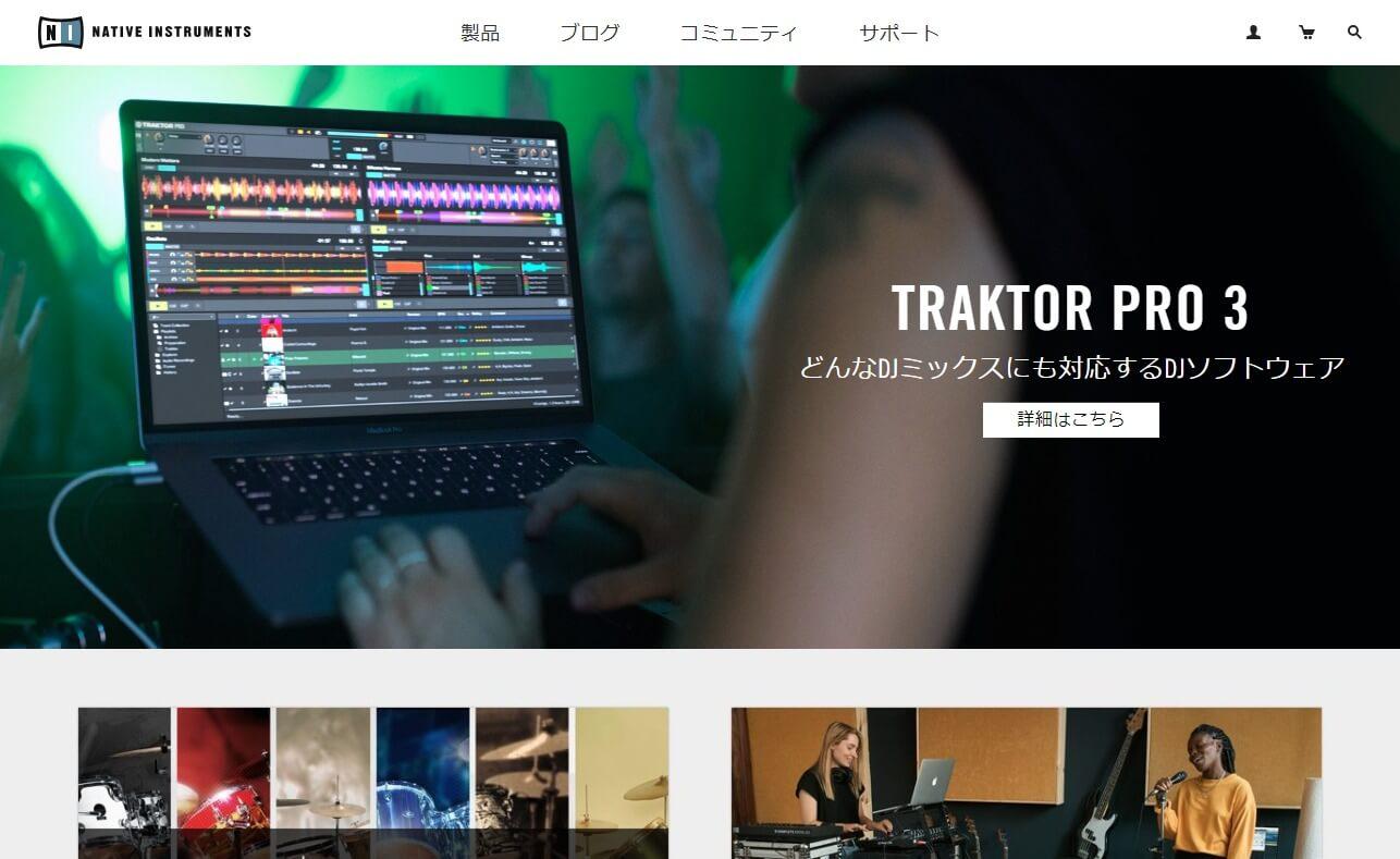 Native Instruments – 音楽制作とDjプレイのためのソフトウェアとハードウェアのWEBデザイン